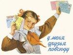 Received cards\Полученные открытки