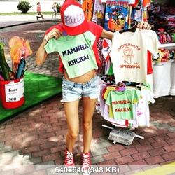 http://img-fotki.yandex.ru/get/5641/322339764.66/0_1538a9_7aa2f75d_orig.jpg