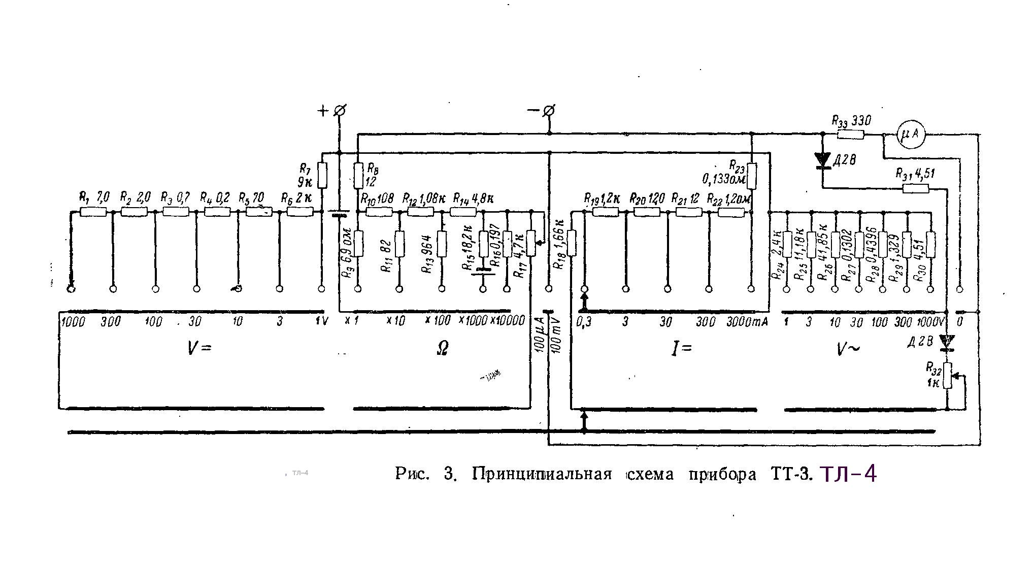 схема прибора тл 4