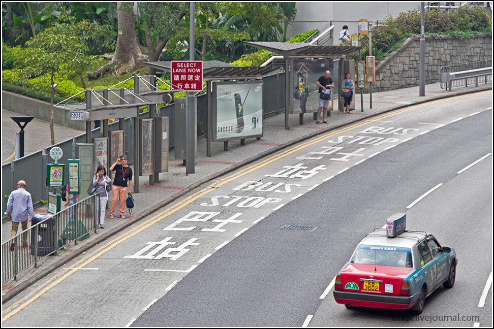 Автобусные остановки в Гонконге