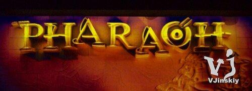 Маппинг в Фараоне