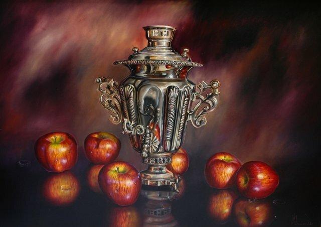 Натюрморт с самоваром и яблоками