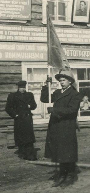 1 мая 1956 г. Карпогоры (райпромсоюз, артель НОВЫЙ ПУТЬ, райпишекомб) фр.jpg
