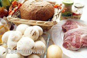 набор продуктов для бутербродов на природу