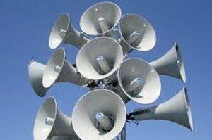 Завтра будет проведена плановая проверка системы оповещения  в Приморье