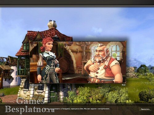 The Settlers 7: Право на трон. Золотое издание