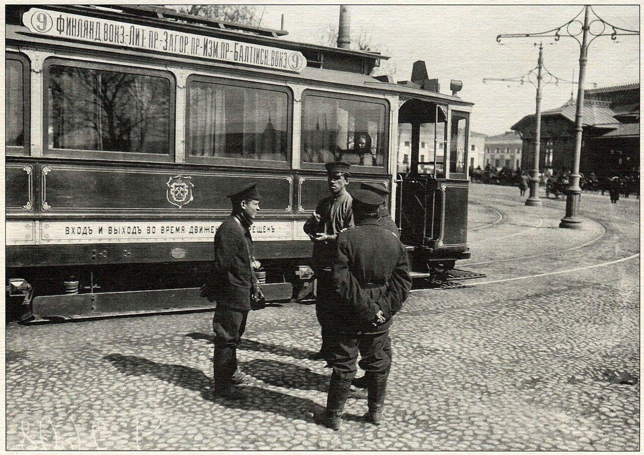 Питерский Трамвай