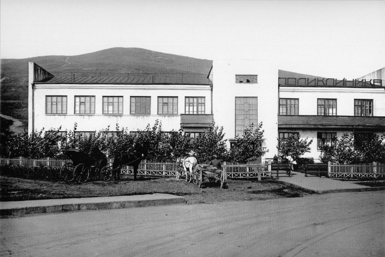 Поликлиника № 2 в Верхней колонии,1936 г.