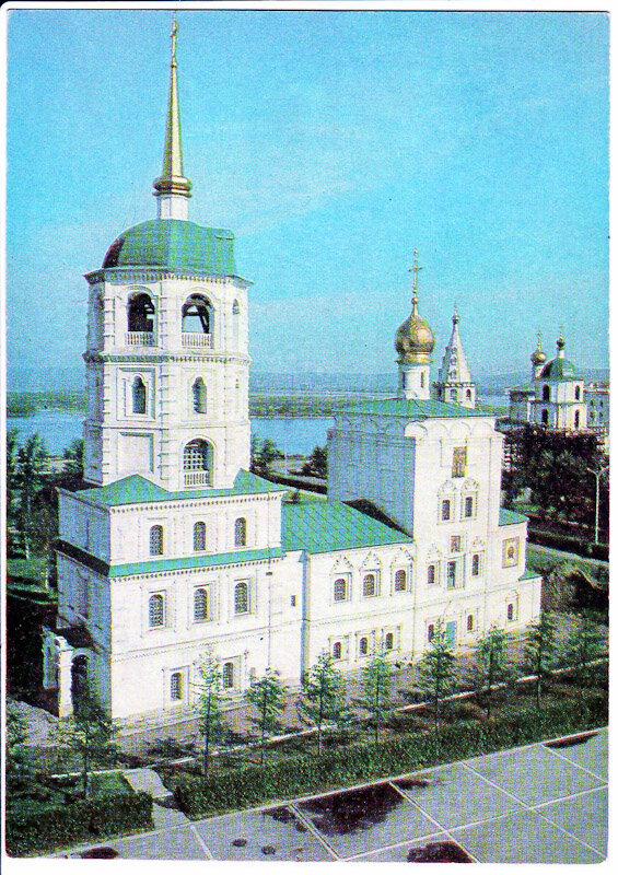 Иркутск. Памятник архитектуры XVIII в. Спасская церковь. 1981 год.