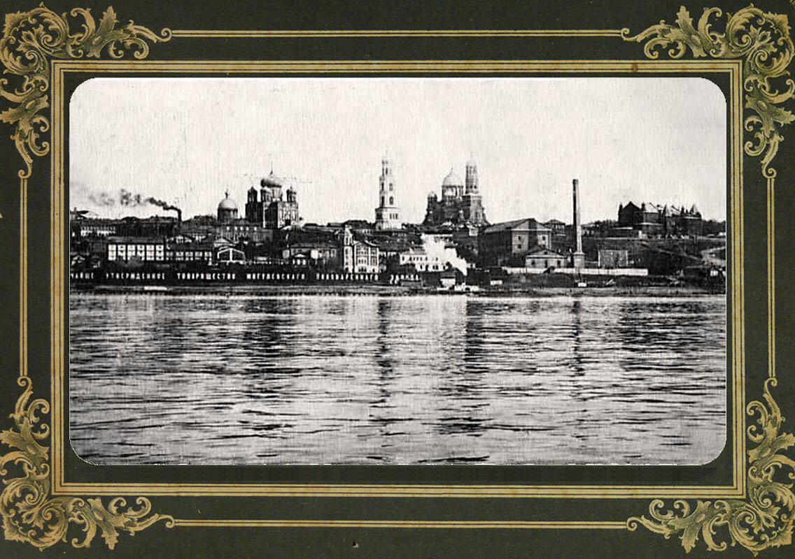 2. Волга. г. Самара