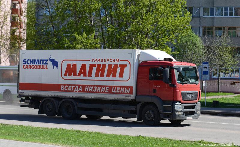 Посетители распродажа грузовых авто лизинговыми компаниями гороскоп
