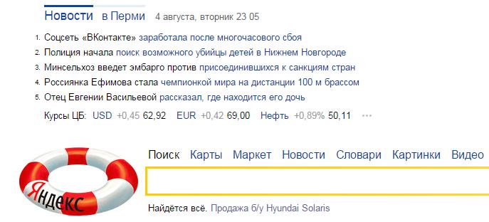 Вконтакте заработал.png