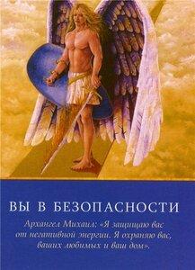 http://img-fotki.yandex.ru/get/5642/115875882.e/0_a48cf_5a3da722_M.jpg