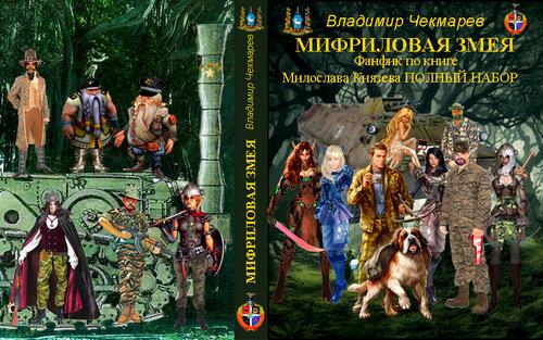 http://img-fotki.yandex.ru/get/5642/12103766.1a/0_a73e2_2a6e5f2a_L.jpeg.jpg