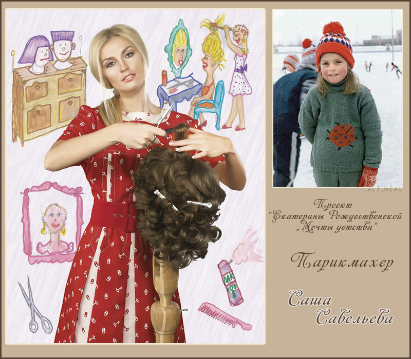 http://img-fotki.yandex.ru/get/5642/121447594.371/0_c78be_fb847611_XL.jpg