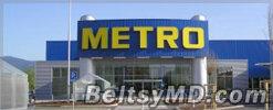 Основатель сети магазинов «METRO» покончил с собой