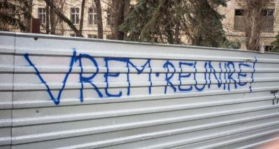 «Баллончиковая война» за самоопределение в Молдове