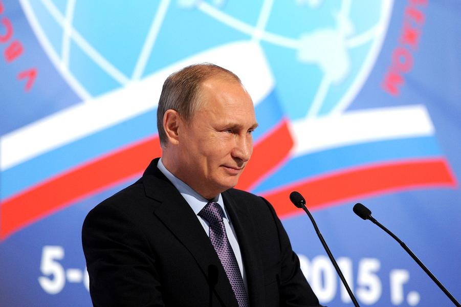 Путин на Всемирном конгрессе соотечественников, 5.11.15.png