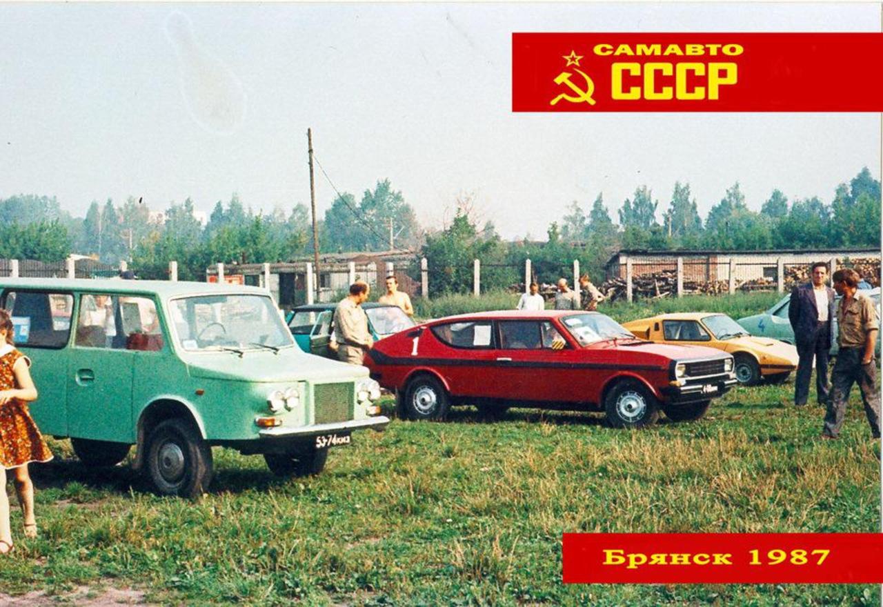 https://img-fotki.yandex.ru/get/5642/137106206.686/0_1aecd0_ca6c7960_orig.jpg