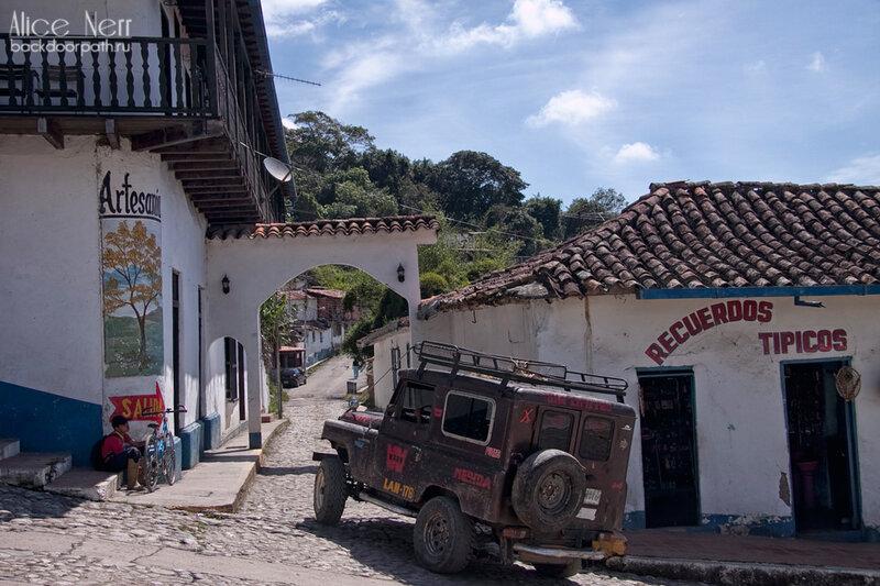 улицы городка в колониальном стиле, венесуэла