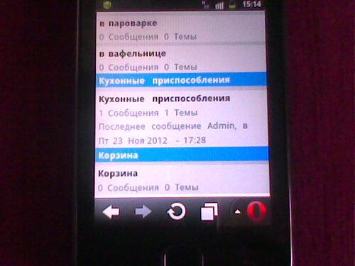 Обновление: Новые опции для Тулбара и  Улучшенная мобильная версия  0_932ee_b669b671_L