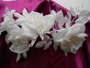Свадебная тематика - Страница 2 0_a21ef_d6026fe4_M.jpg