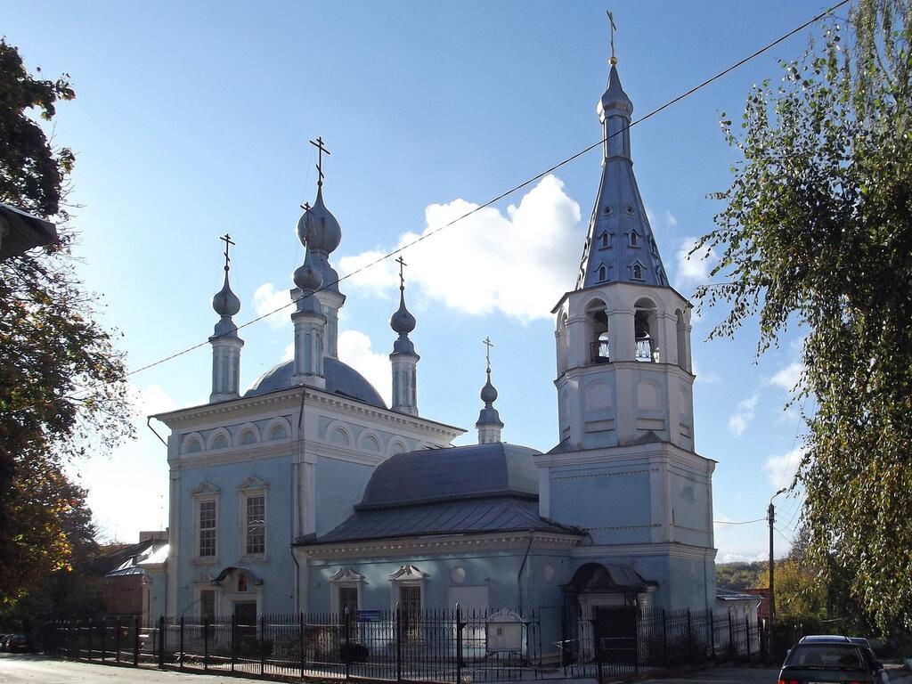 Калуга, города России