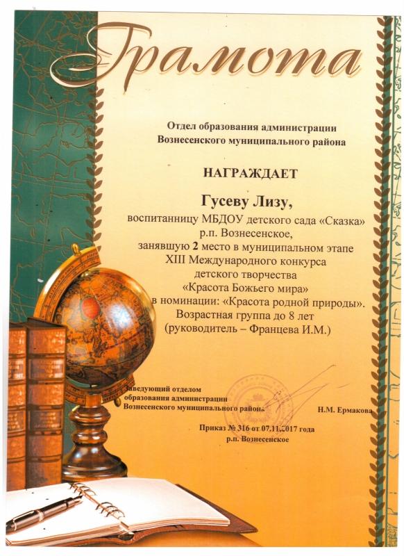 https://img-fotki.yandex.ru/get/5642/237803319.31/0_20092b_f2f7021d_orig