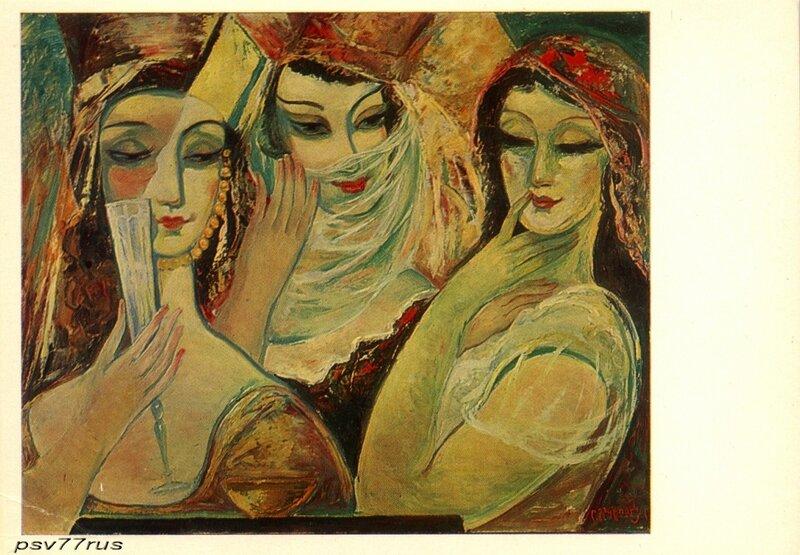 Актрисы. 1960г. Холст, масло. 50Х60