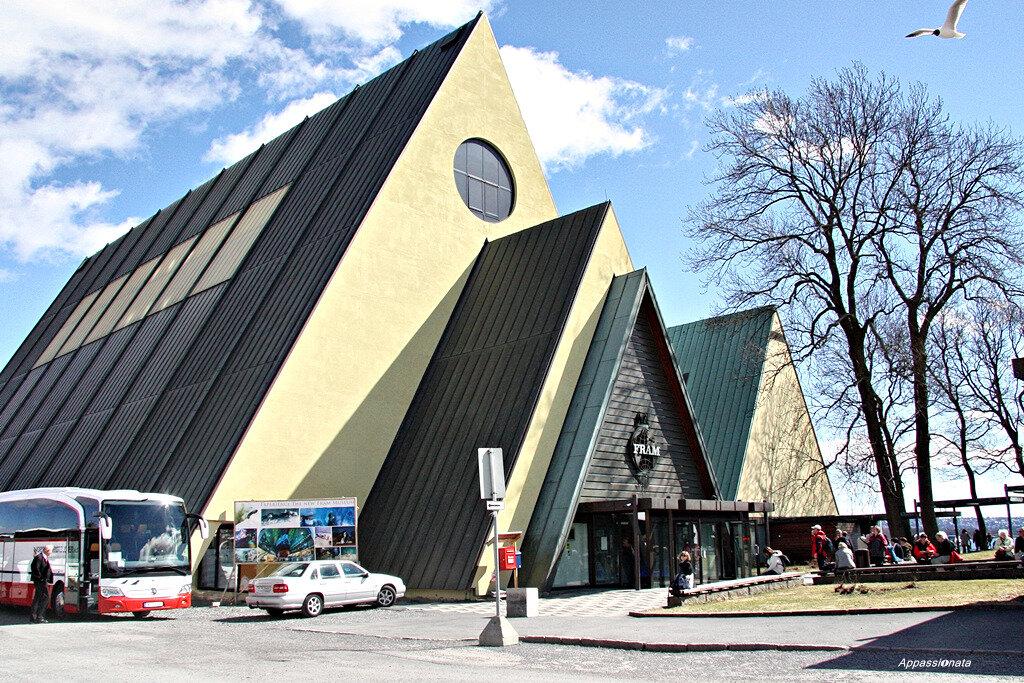 Музей Фрам