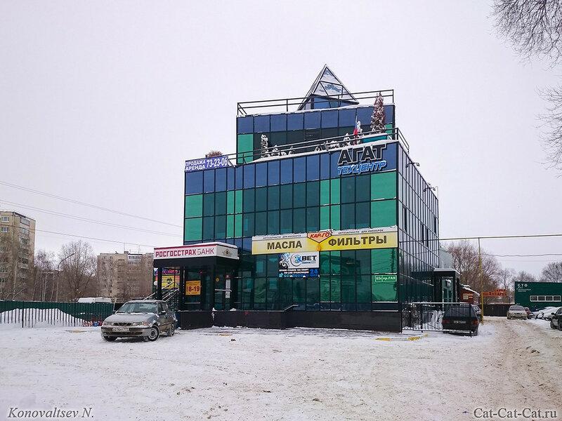 Техцентр Агат