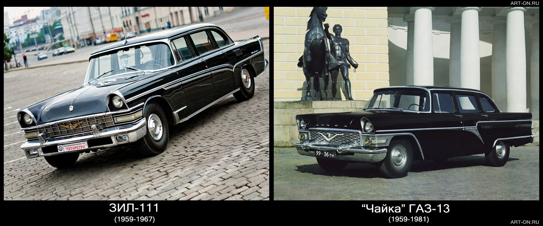 30 Легковой автомобиль высшего класса стилистически представлял собой компиляцию различных элементов
