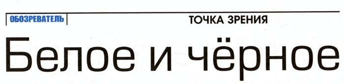 http://img-fotki.yandex.ru/get/5642/31713084.4/0_b9f9c_eedbfe24_XL.jpeg.jpg