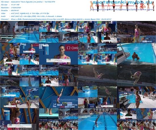 http://img-fotki.yandex.ru/get/5642/322339764.30/0_14e570_b27cf154_orig.jpg