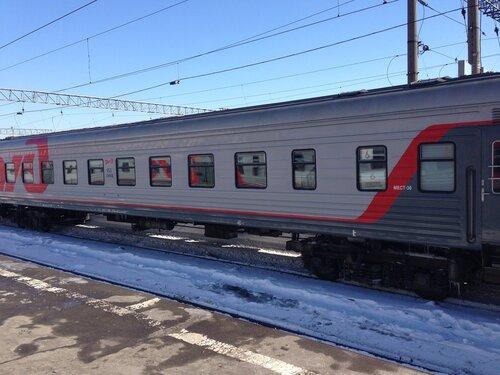 Купить билет на поезд москва тольятти казанский вокзал стоимость билетов на самолете симферополь киев