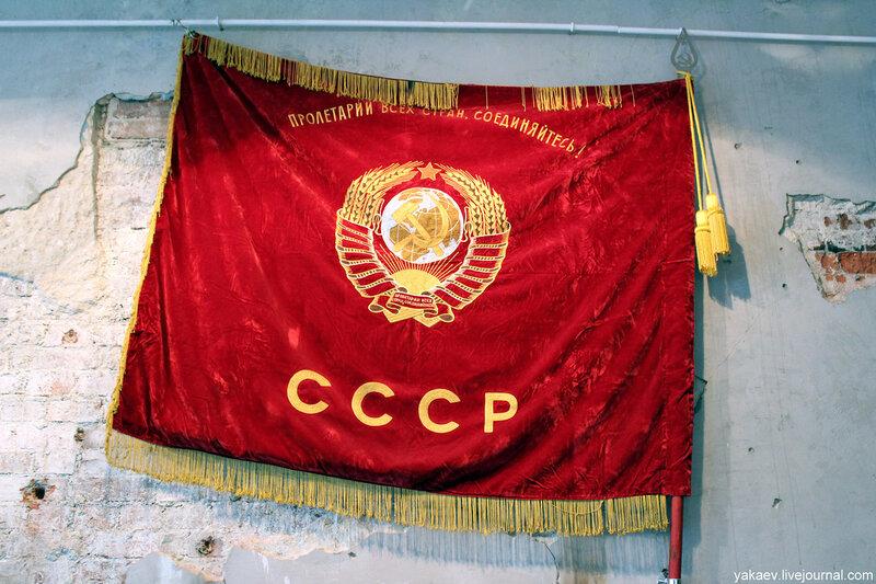 Знамена ссср фото