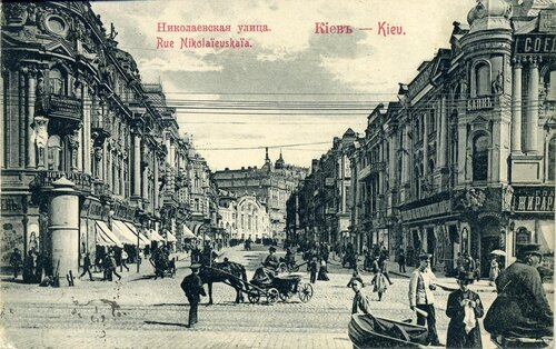 Вид на Гиппо-Палас в перспективе улицы Николаевской. 1903 год