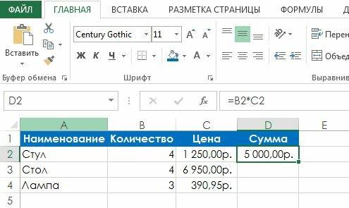Как сделать ссылку на вкладку в excel