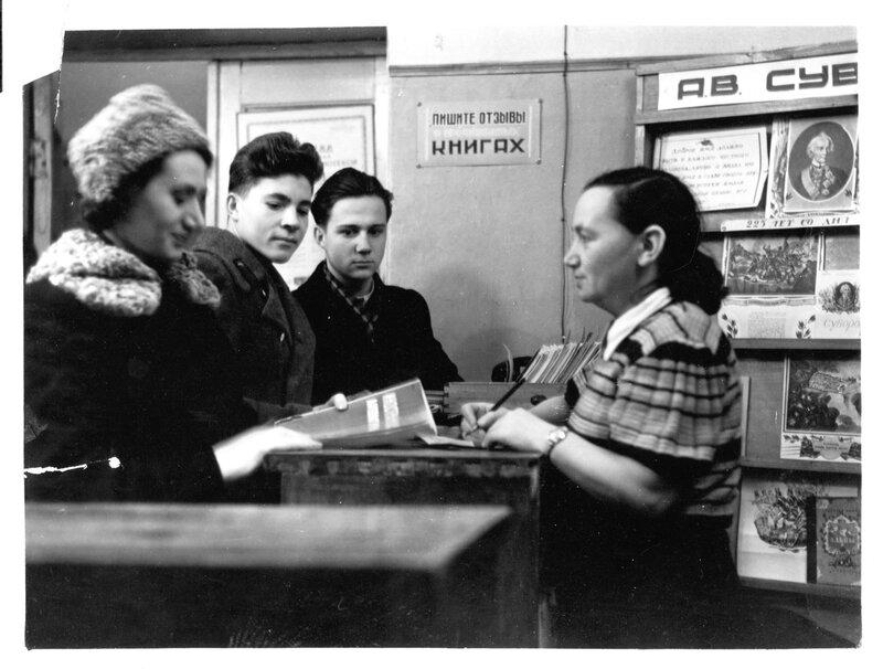 Брянская областная библиотека. 1955 год.