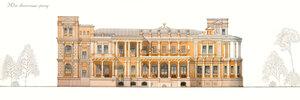 Усадебный дом в Степановском-Павлищеве. Юго-восточный фасад
