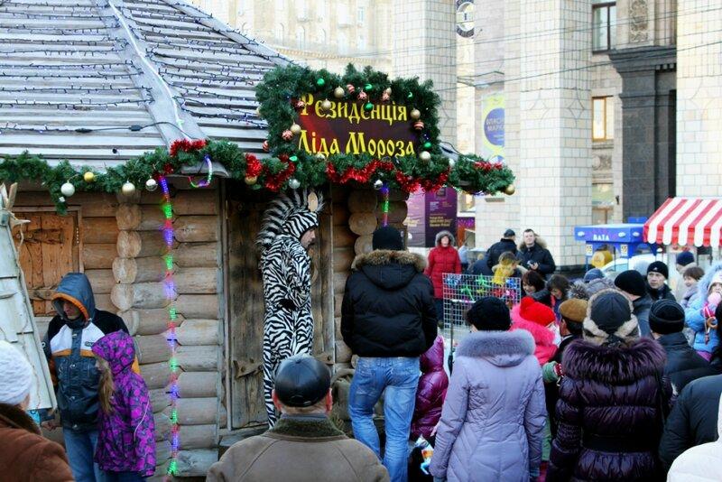 Очередь в Резиденцию Деда Мороза