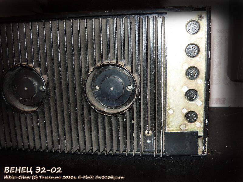 Транзисторная 2х канальная