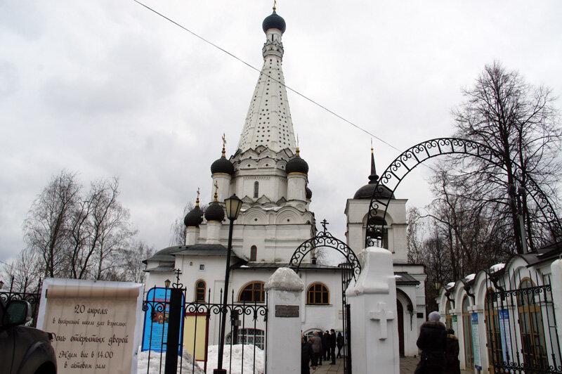 Шатровый храм в Медведкове