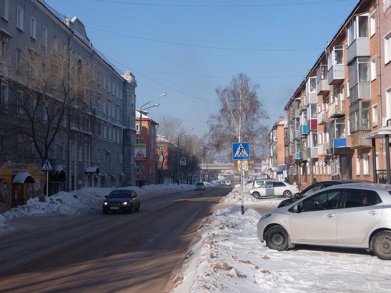 Киселевск - Улица Советская