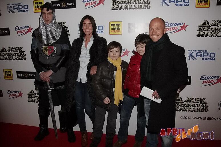 Евгений Стычкин, Ольга Сутулова с сыновьями Алексеем и Львом