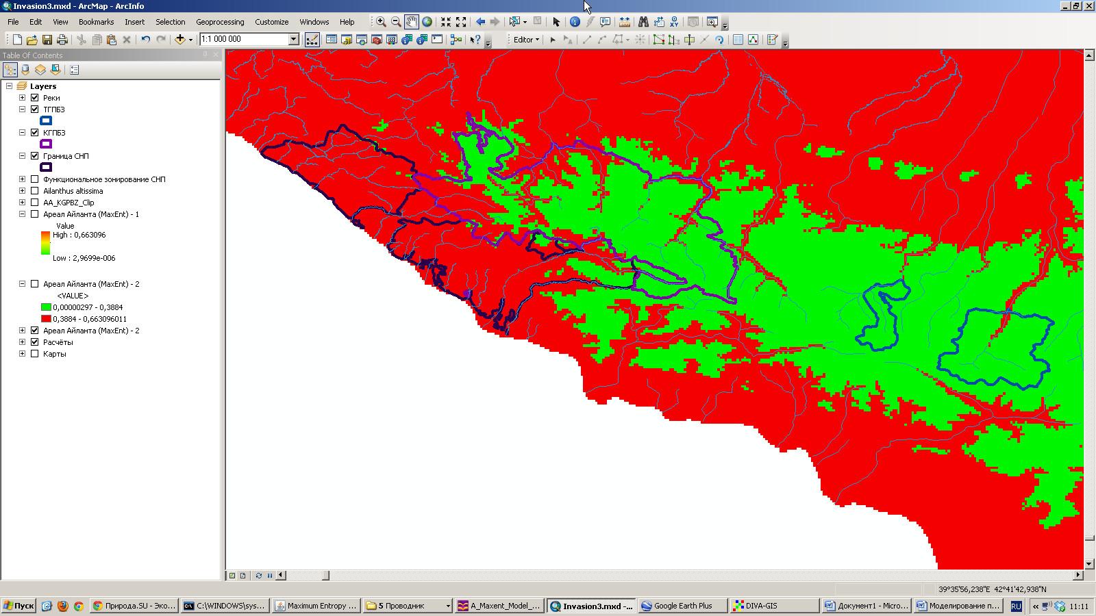 Моделирование пространственного распределения видов на территориях ООПТ Западного Кавказа с использованием геоинформационных систем