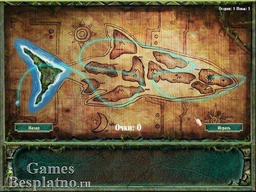 Тайны Острова Акул