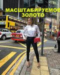 21112017maja_izabela_roszkowska.jpg
