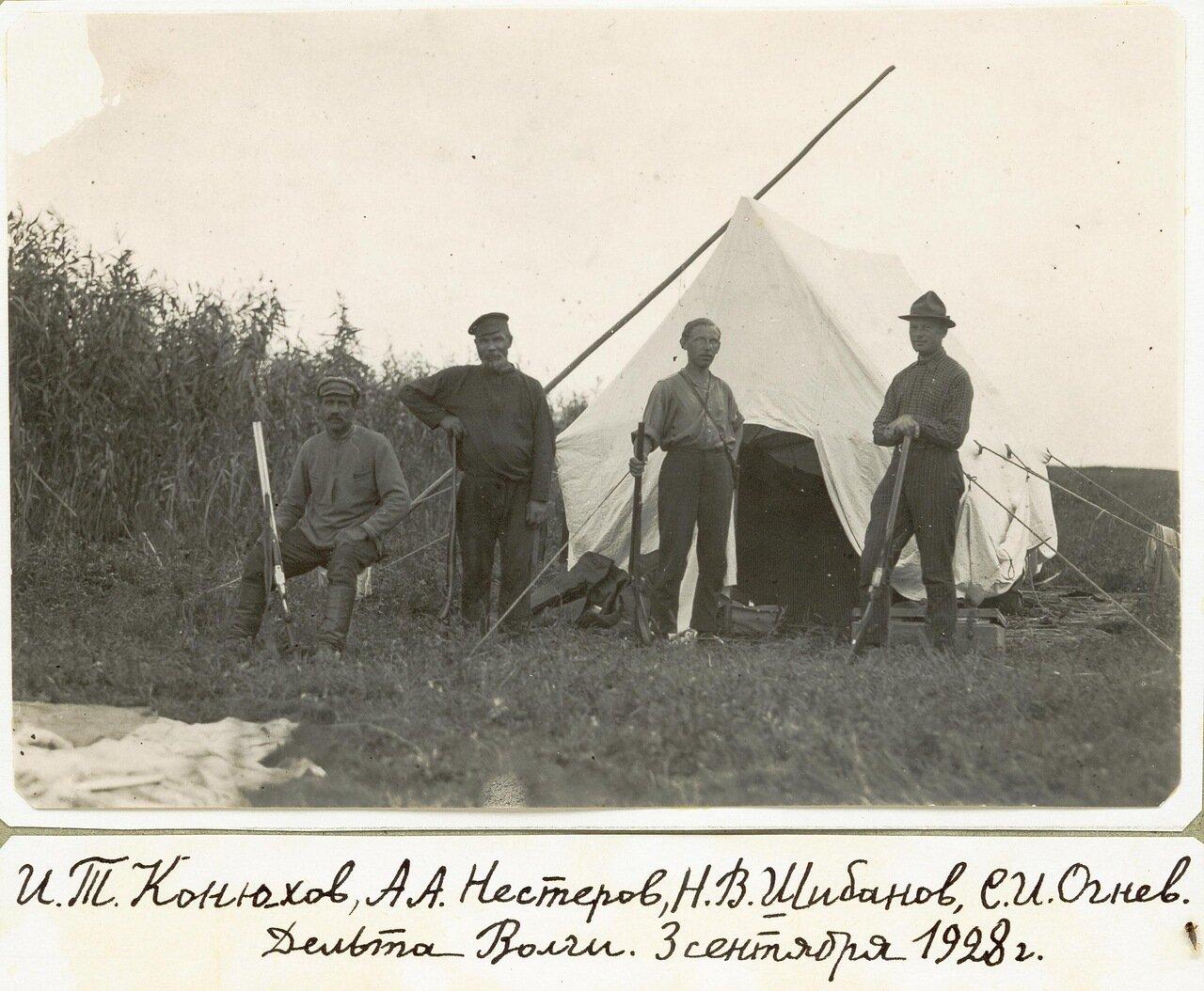 1928 09-03