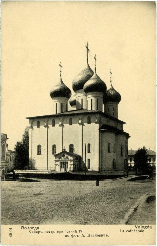 Собор построенный при Иоанне IV